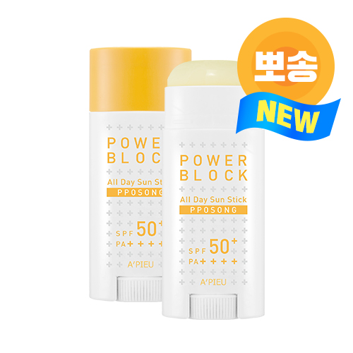 APIEU_Power_Block_All_Day_Sun_Stick_Pposong_15g
