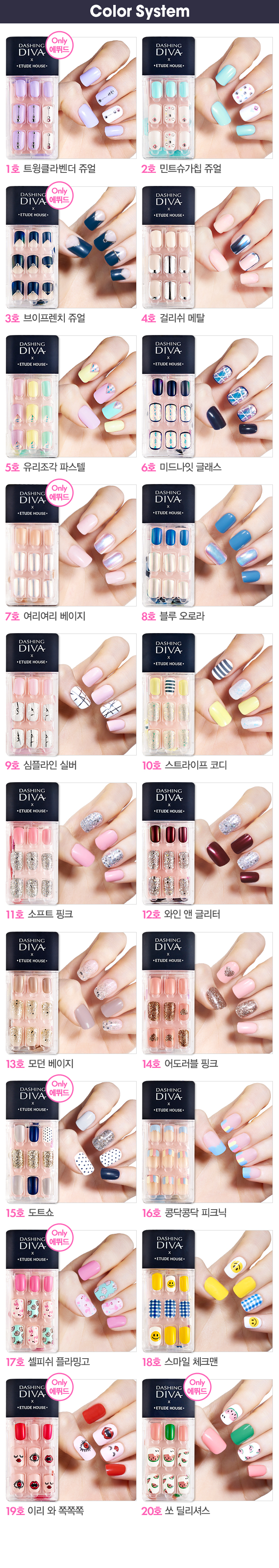 Etude House] Dashing Diva Magic Press, nail tip | eBay