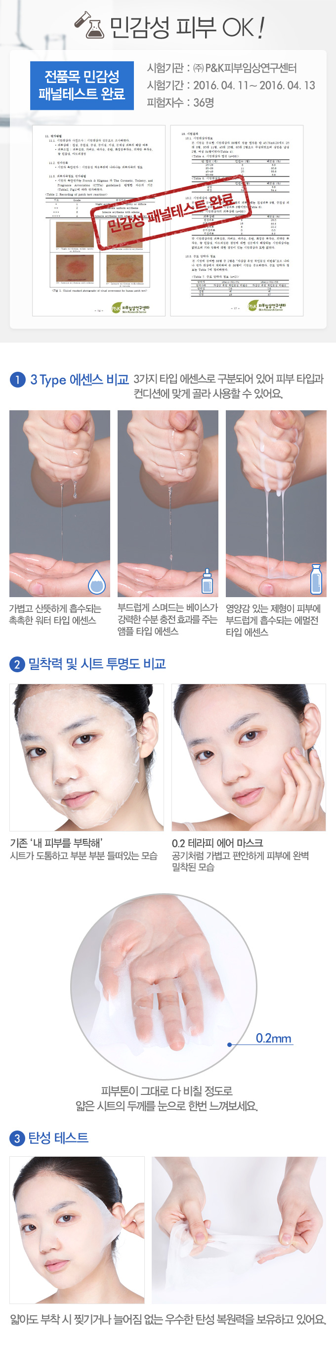 Etude House 02 Therapy Air Mask Manuka Honey Review 4702049 3 Pcs 20ml 3ea