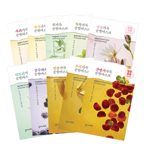 goodal Mild Sheet Mask