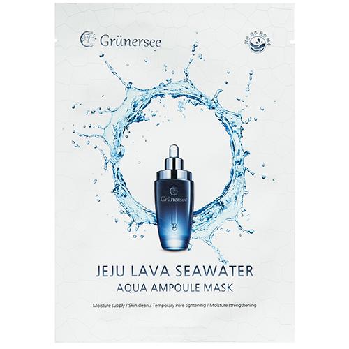 Grunersee Jeju Lava Seawater Aqua Ampoule Mask