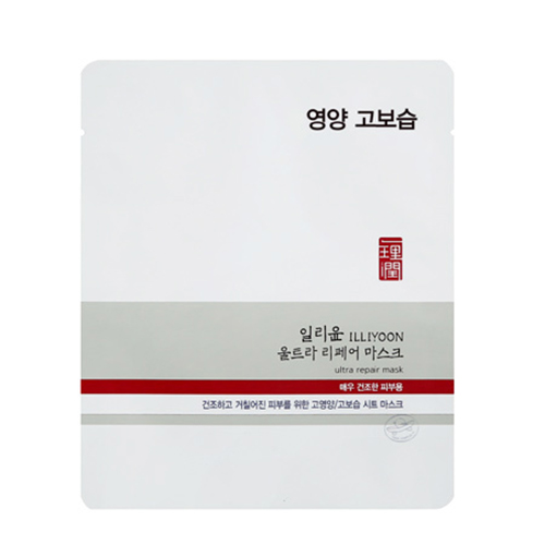 ILLIYOON Ultra Repair Mask