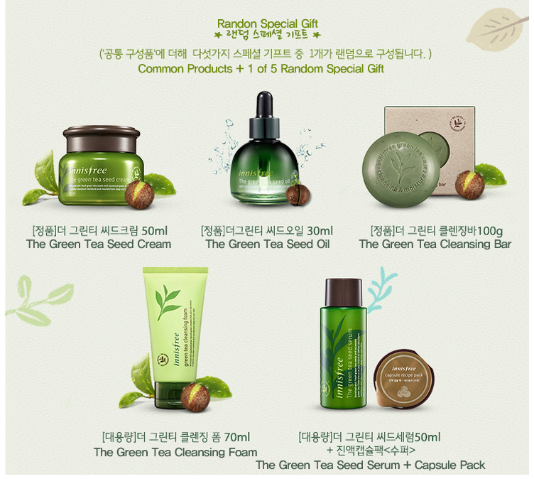 innisfree green tea seed serum how to use