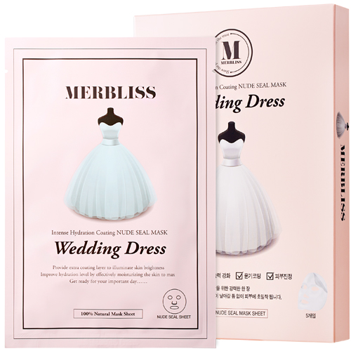 MERBLISS Wedding Dress Nude Seal Mask