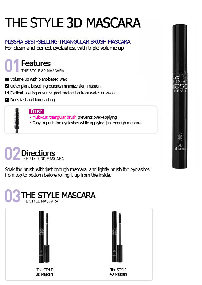 مجموعة كريمات الأساس الكورية المعالجة missha-the-style-3d-