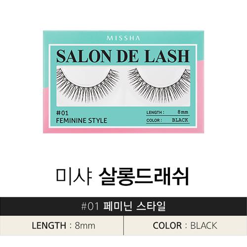 Missha_Salon_De_Lash_Feminine_Style_D.jp