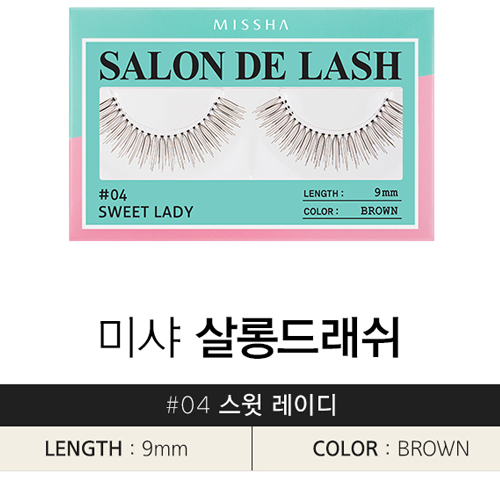Missha salon de lash feminine style ebay for 720 salon celebration fl