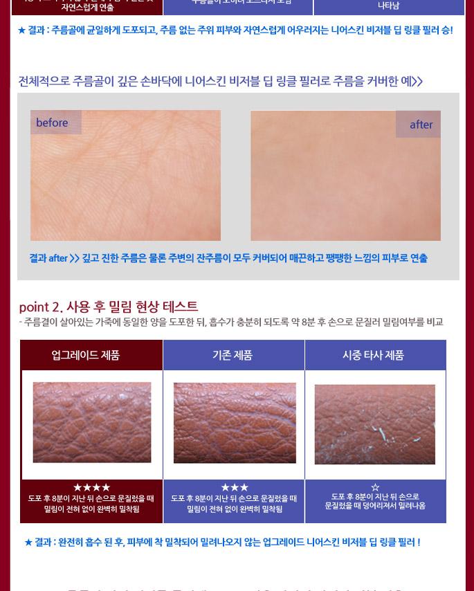 [Missha] Near Skin Visible Deep Wrinkle Filler 20ml Anti ...