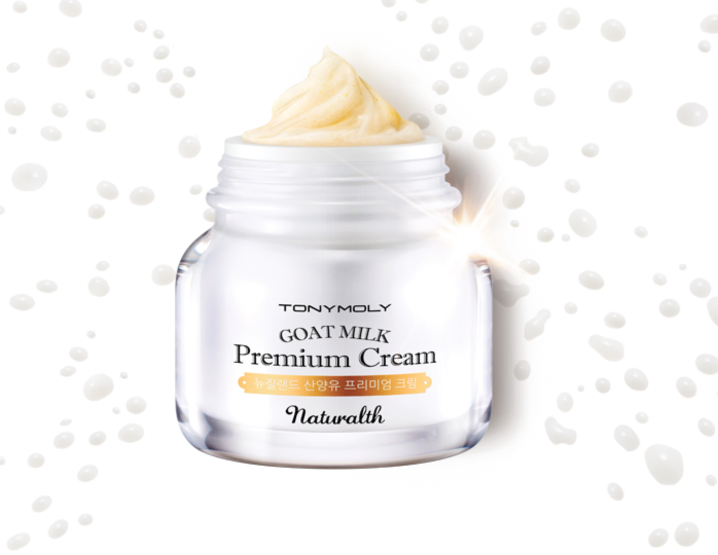 Index Of Jjj Image Cosmetics Tonymoly Tony Moly Berrianne Cream Naturalth Goat Milk Premium 60ml D