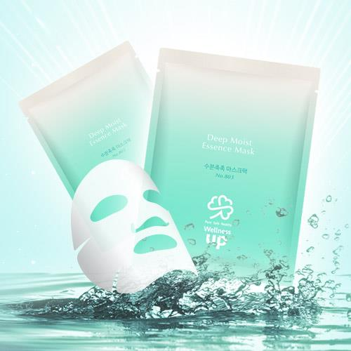 Wellness up 3up Planner Deep Moist Essence Mask