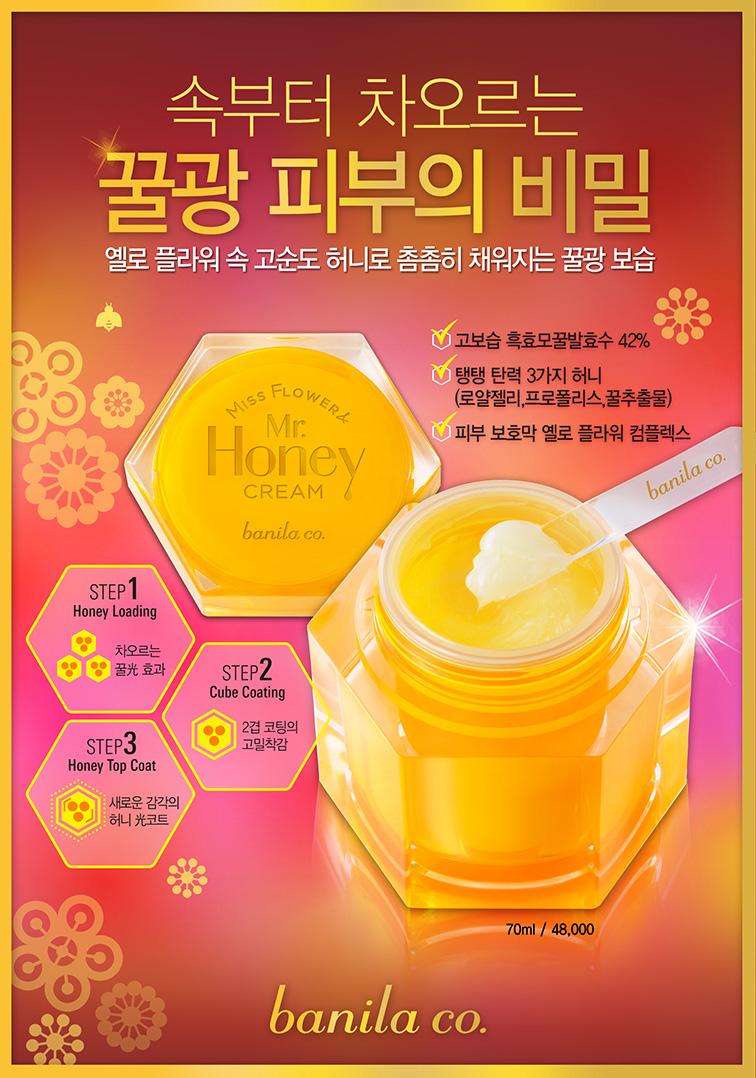 how to use royal honey