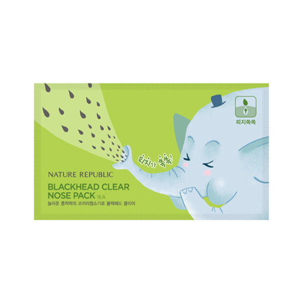 How To Use Nature Republic Blackhead Clear Nose Pack