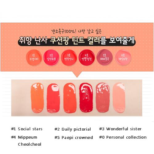 Peripera cushion lips - Peripera Cushion Pang Tint 2 8g Ebay