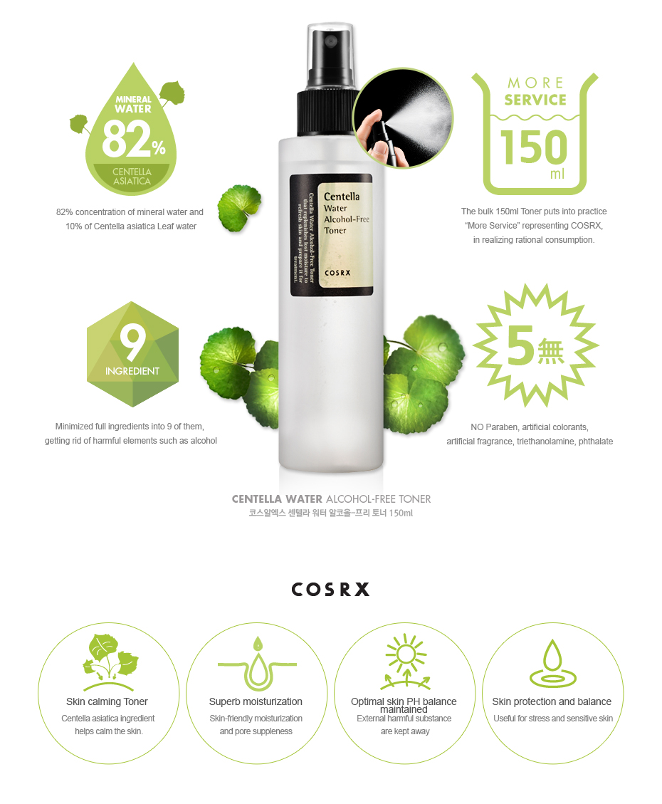 COSRX CENTELLA WATER ALCOHOL - FREE TONER 150ML