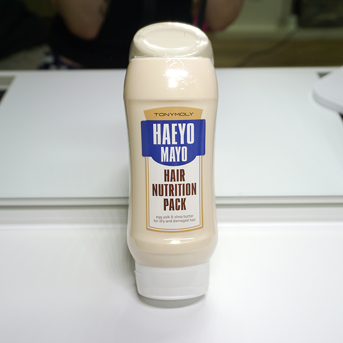 TONYMOLY Haeyo Mayo Hair Nutrition Pack Review